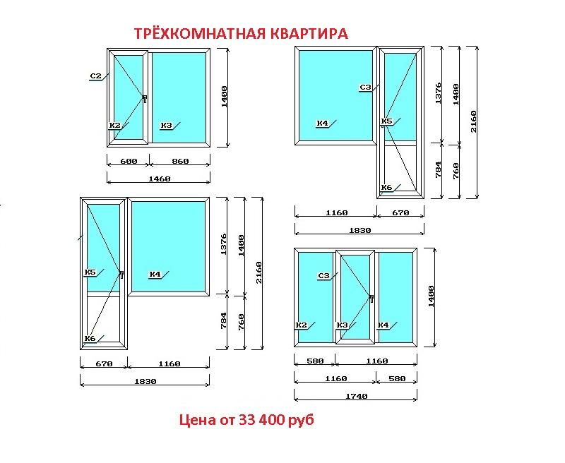 СЕРИЯ ДОМА П-3