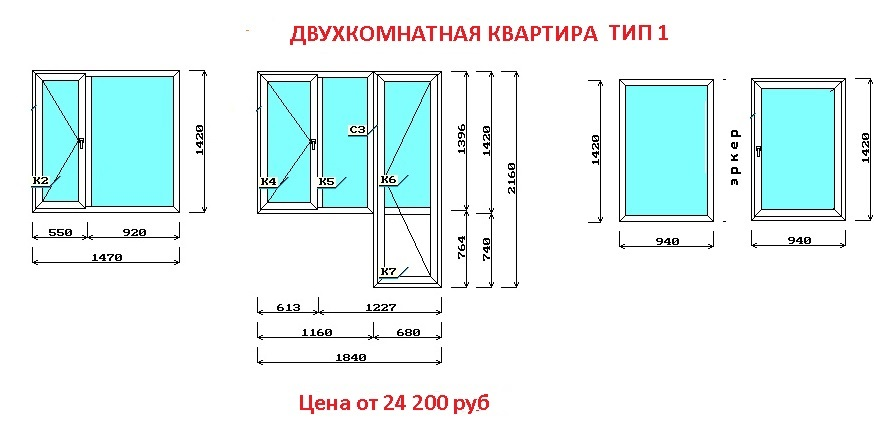 СЕРИЯ ДОМА П-44-Т