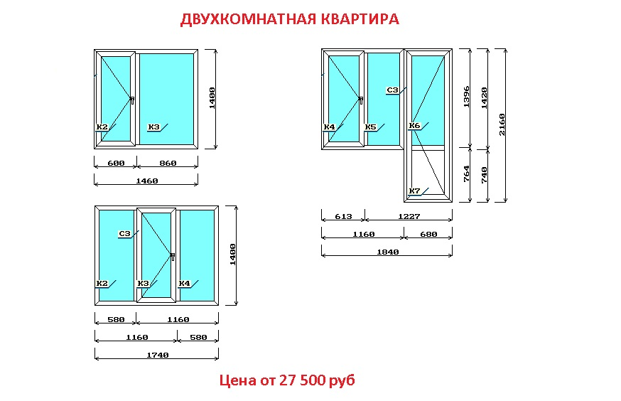 СЕРИЯ ДОМА П-43