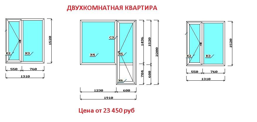 СЕРИЯ ДОМА П-49